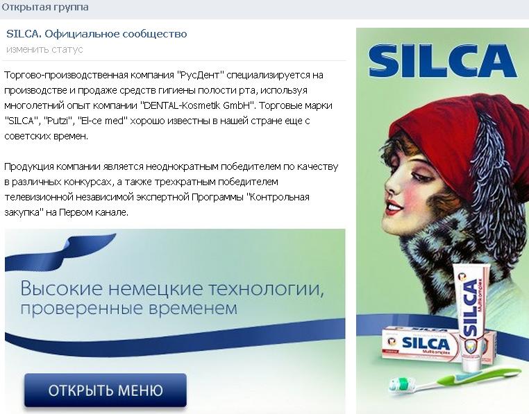 skrin_vkontate.png